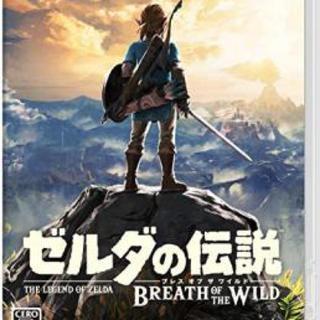ニンテンドースイッチ(Nintendo Switch)のゼルダの伝説 ブレスオブザワイルド ニンテンドースイッチ(家庭用ゲームソフト)