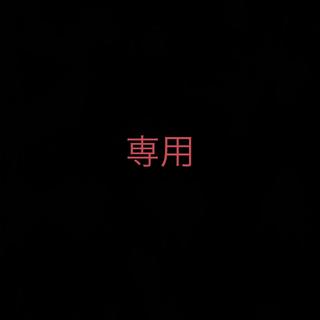 オバジ(Obagi)のオバジ ニューダーム ブレンダーFX 2oz/57g(フェイスクリーム)