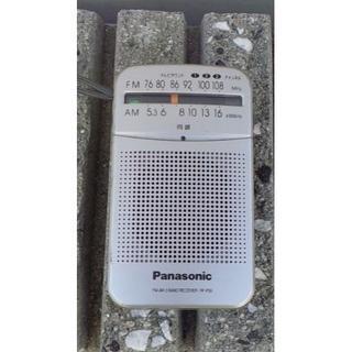 パナソニック(Panasonic)の中古PanasonicAM.FM2バンドラジオRF-P50(ラジオ)