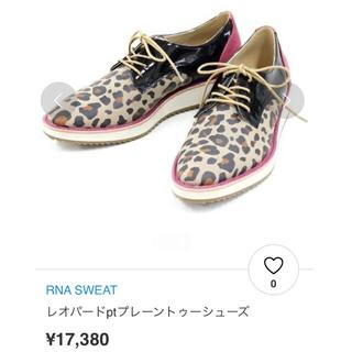 アールエヌエー(RNA)のたーくん王子様 ピンク RNA SWEAT レオパード シューズ (ローファー/革靴)