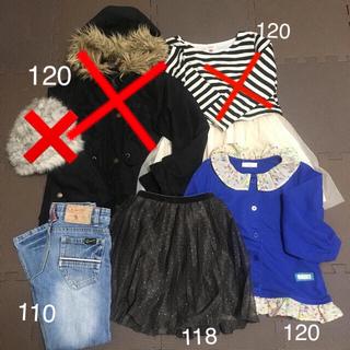 ザラキッズ(ZARA KIDS)の女の子5点福袋まとめセール110〜120セットアウターワンピデニムカーデスカート(ジャケット/上着)