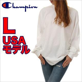 チャンピオン(Champion)の長袖Tシャツ(Tシャツ(長袖/七分))