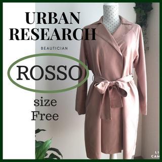 アーバンリサーチロッソ(URBAN RESEARCH ROSSO)のアーバンリサーチ ロッソ ROSSO トレンチコート ピンクベージュ系 フリー(テーラードジャケット)