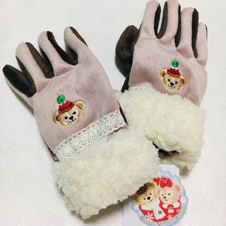 ダッフィー(ダッフィー)の新品 期間限定お値下げ ダッフィー ふわふわ 手袋 パンナコッタ型(キャラクターグッズ)