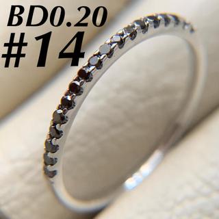 k10 ホワイトゴールド ブラックダイヤモンド エタニティリング 大きめ 14号(リング(指輪))
