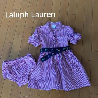 Ralph Lauren - ラルフローレン ワンピース 長袖 半袖 ストライプ