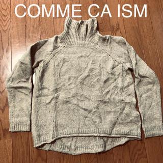 コムサイズム(COMME CA ISM)のCOMME CA ISM ニット(ニット/セーター)