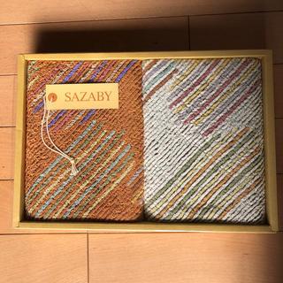 サザビー(SAZABY)のSAZABY フェイスタオル2枚 サザビー(タオル/バス用品)