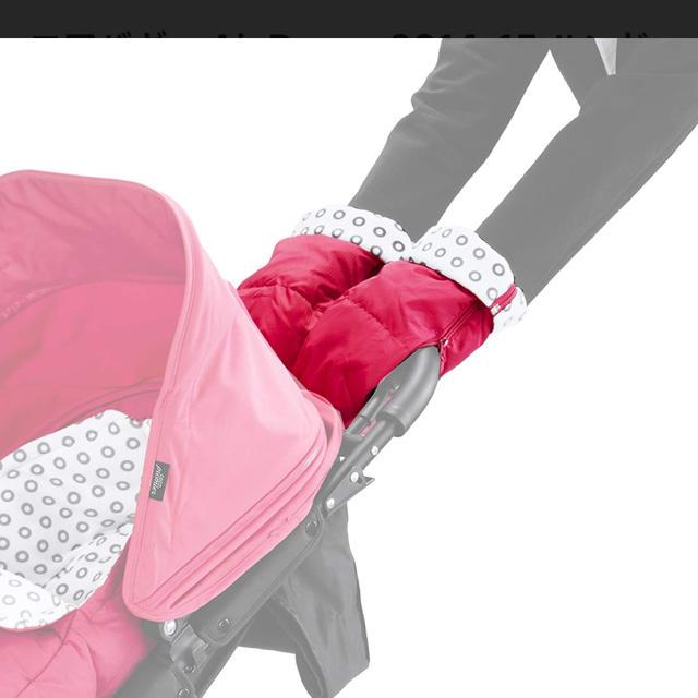 AIRBUGGY(エアバギー)のエアバギー Air Buggy ハンドマフ  ピンク キッズ/ベビー/マタニティの外出/移動用品(ベビーカー用アクセサリー)の商品写真