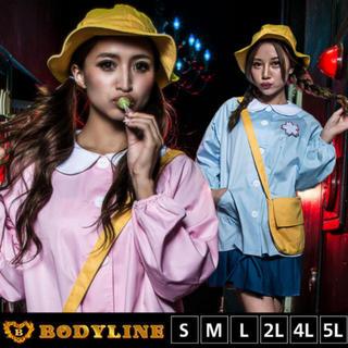 ボディライン(BODYLINE)のbodyline 幼稚園児 コスプレ(衣装)