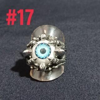 ブルーアイ リング#17(リング(指輪))