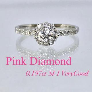 新品【ピンクダイヤ】高品質SI1!ベリーグッド!取り巻き 鑑定済み プラチナ製(リング(指輪))