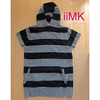 アイアイエムケー(iiMK)のiimk☆フード付きニット(ニット/セーター)