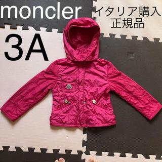 MONCLER - 再再値下げ!moncler モンクレール 薄手ジャケット 正規品