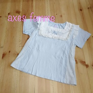 アクシーズファム(axes femme)の【140】アクシーズファム 半袖 トップス(Tシャツ/カットソー)