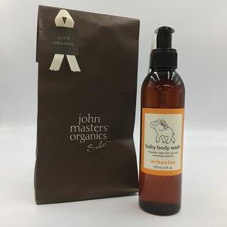 John Masters Organics - 美品 ジョン マスターズ オーガ二クス エルバビーバ ベビー ボディウォッシュ