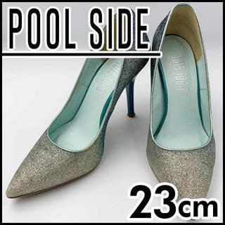 プールサイド(POOL SIDE)のプールサイド POOLSIDE パンプス 22cm ポインテッドトゥ グリッター(ハイヒール/パンプス)