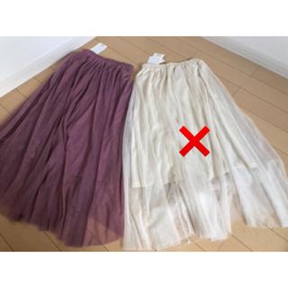 シマムラ(しまむら)のMaami様専用プチプラのあや チュールスカート ピンク(ロングスカート)