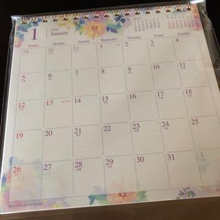 アフタヌーンティー(AfternoonTea)のアフタヌーンティー 卓上カレンダー(カレンダー/スケジュール)