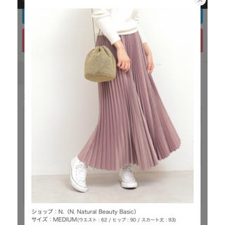 N.Natural beauty basic - N. Natural Beauty Basic サテンプリーツスカート