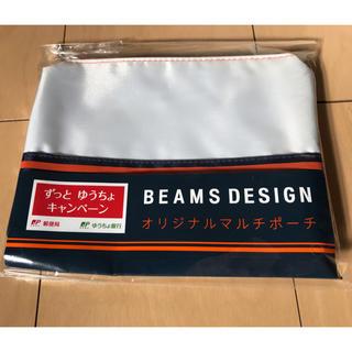 ビームス(BEAMS)の『非売品』BEAMS デザイン オリジナルマルチポーチ(ノベルティグッズ)