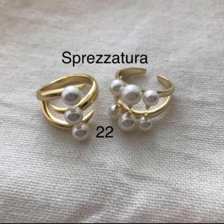 トゥモローランド(TOMORROWLAND)の22予約 SARA 様専用デインジャーリング(リング(指輪))
