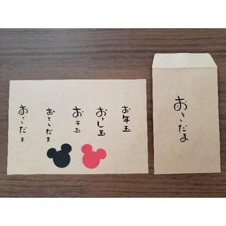 おとしだまポチ袋 15枚(カード/レター/ラッピング)