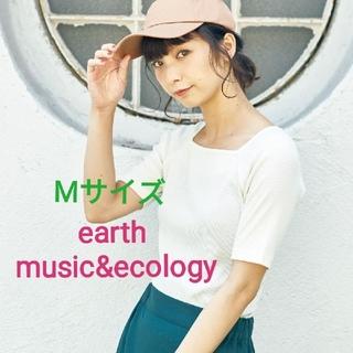 アースミュージックアンドエコロジー(earth music & ecology)の【新品】earth music&ecology スクエアネック5分袖カットソー(カットソー(長袖/七分))