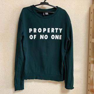 エイチアンドエム(H&M)のH&M 緑 グリーン 長袖(Tシャツ(長袖/七分))