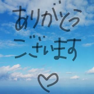 MIZUNO - ミズノ☆ムーブクロス