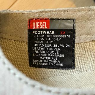 ディーゼル(DIESEL)のディーゼル 靴 パンプス グレーベージュ 24cm(ハイヒール/パンプス)