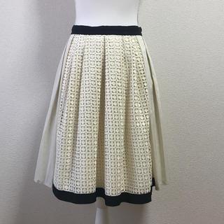 ランバンオンブルー(LANVIN en Bleu)のランバンオンブルー カットワークが可愛いスカート  新品タグ付き!(ひざ丈スカート)