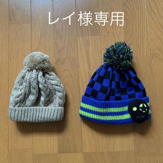 ビッツ(Bit'z)のレイ様専用 キッズニット帽(帽子)