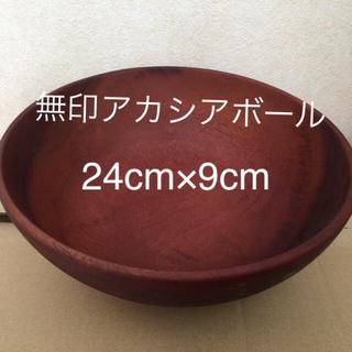ムジルシリョウヒン(MUJI (無印良品))の無印アカシアボール(食器)