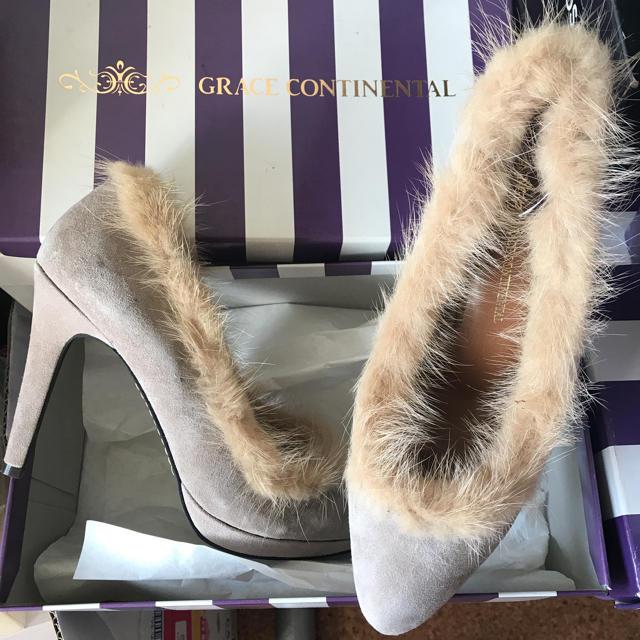 GRACE CONTINENTAL(グレースコンチネンタル)のミンクファーパンプス ハイヒール 靴 レディースの靴/シューズ(ハイヒール/パンプス)の商品写真