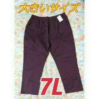 ベルーナ(Belluna)の7L 大きいサイズ レディース ベルーナ パンツ(カジュアルパンツ)