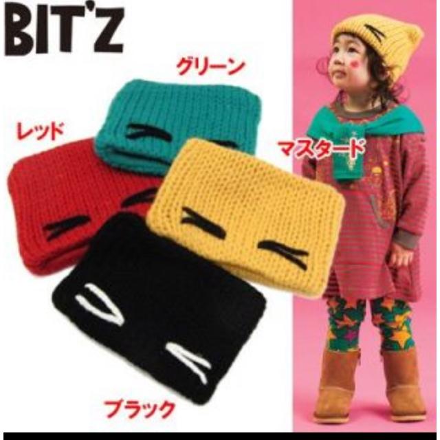 Bit'z(ビッツ)のビッツ ♡ 猫ニット帽 キッズ/ベビー/マタニティのこども用ファッション小物(帽子)の商品写真