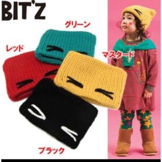 ビッツ(Bit'z)のビッツ ♡ 猫ニット帽(帽子)