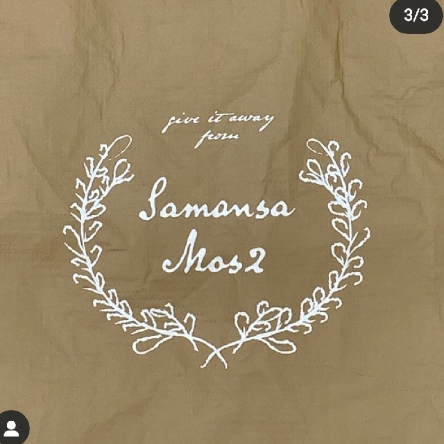 SM2(サマンサモスモス)の今季 サマンサモスモス ノベルティ エンタメ/ホビーのコレクション(ノベルティグッズ)の商品写真