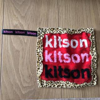 キットソン(KITSON)の新品!キットソン☆ハンカチ(ハンカチ)