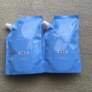 ハーバー(HABA)のHABA ハーバー ミクロフォースクレンジング 詰替2袋セット(クレンジング / メイク落とし)