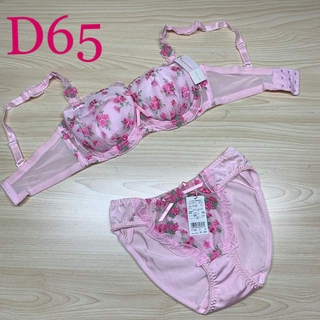 【新作】ピンクの刺繍がキュートなブラショーツセットD65(ブラ&ショーツセット)