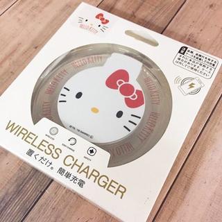 ハローキティ(ハローキティ)のサンリオ キティ ワイヤレスチャージャー SAN779(バッテリー/充電器)