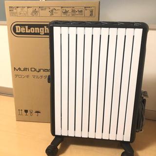 デロンギ(DeLonghi)の【最終値下げ】マルチダイナミックヒーター MDHU15-BK(オイルヒーター)