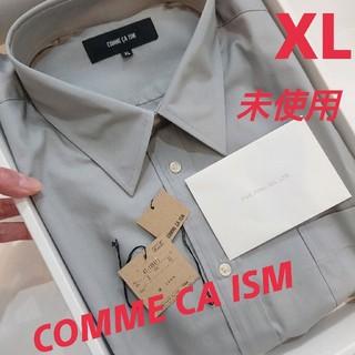 コムサイズム(COMME CA ISM)の未使用!大きいサイズXL LL♥COMME CA ISM♥ビジネスワイシャツ長袖(その他)