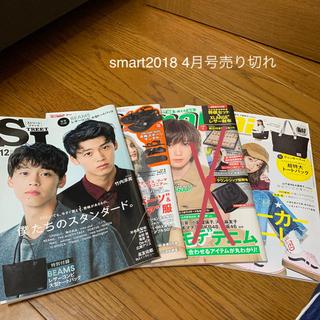 ビームス(BEAMS)のストリートジャック SJ smart mine 本 雑誌(ファッション)