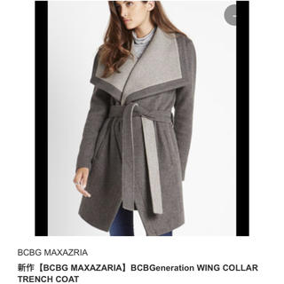 BCBGMAXAZRIA - bcbg コート グレー バイカラー  ガウンコート