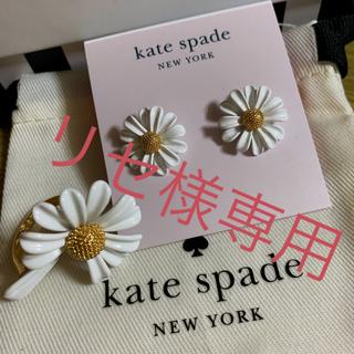 ケイトスペードニューヨーク(kate spade new york)の新品♡ケイトスペード花びらこぼれるお花リング♪ホワイトXゴールド(リング(指輪))