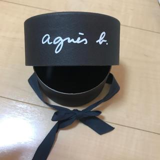 アニエスベー(agnes b.)のアニエスベー ♡時計 空箱(小物入れ)