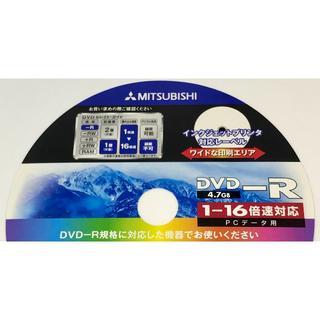 ミツビシ(三菱)の【新品・未使用】DVD-R [10枚] 1-16倍速 インクジェットプリンタ対応(その他)